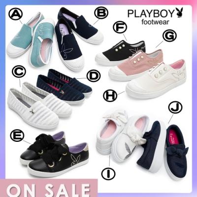 【時時樂限定】 PLAYBOY百搭簡約休閒懶人鞋-5款可選