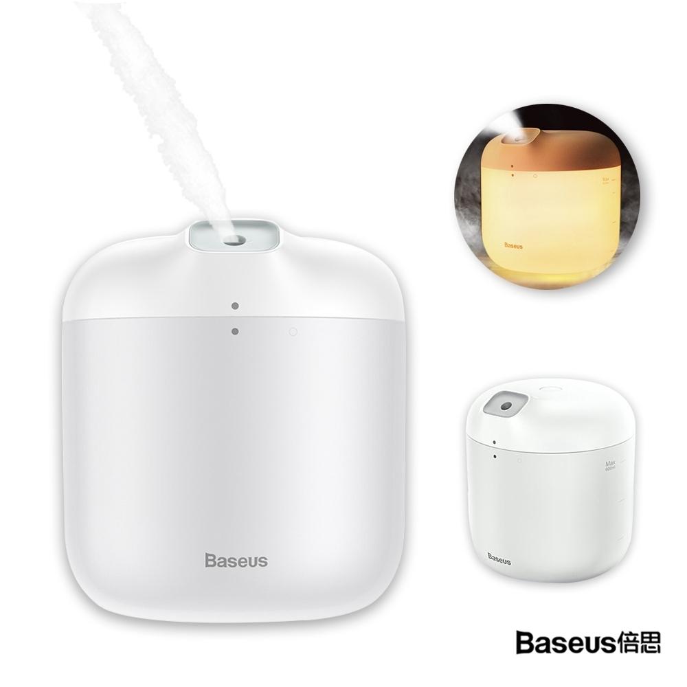 Baseus倍思 小象霧化水氧機 空气清净機 香氛機 補水加濕器 小夜燈香薰機 600ML