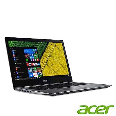 Acer SF315-41GR8J7 15吋筆電R72700U/RX540/256+1T福