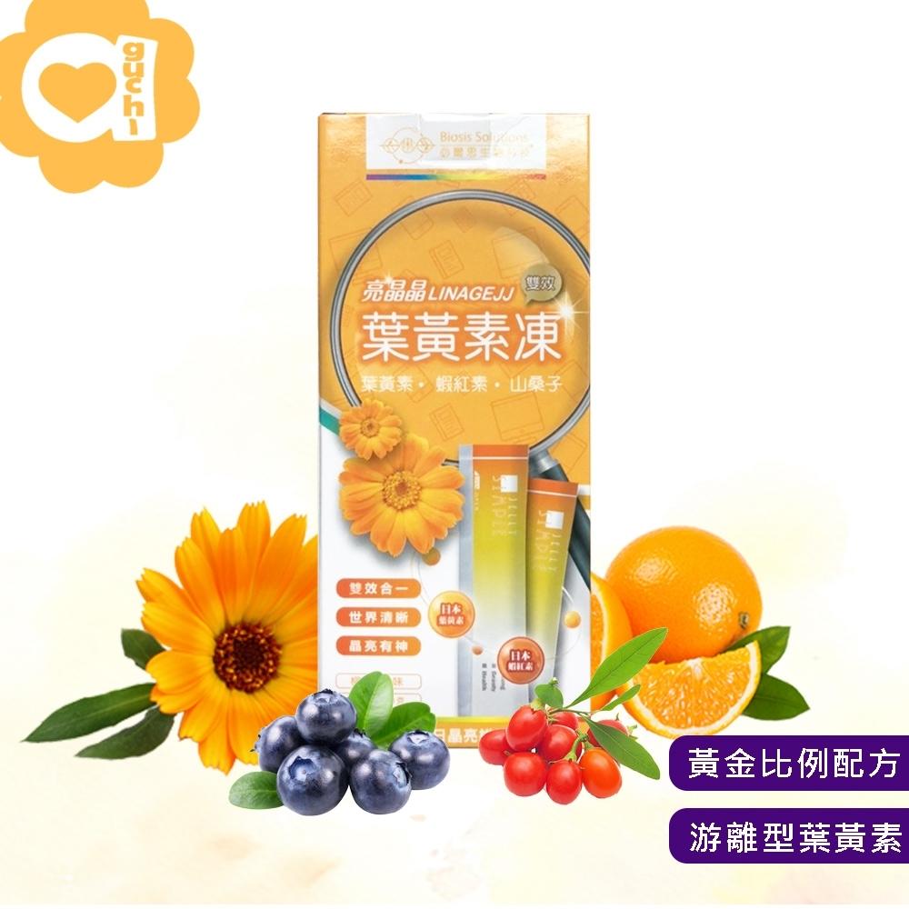 必爾思 亮晶晶葉黃素雙效凍 (20 克 X 7 條)/盒 游離型葉黃素QQ凍