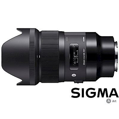 SIGMA  35 mm F 1 . 4  DG HSM ART for SONY E (公司貨)
