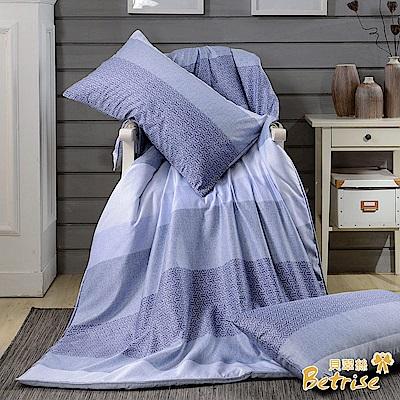 Betrise藍調 環保印染德國防蹣抗菌天絲四季被5X6.5尺(加碼贈天絲枕套X2)