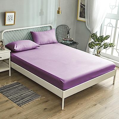 A-one 雪紡棉 純色系列-雙人床包枕套三件組-桔梗紫