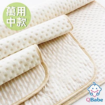 QBabe 天然彩棉寶寶防水隔尿墊-M(70x50)
