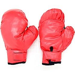 護手腕拳擊手套 格鬥手套 拳擊沙包手套-(快)