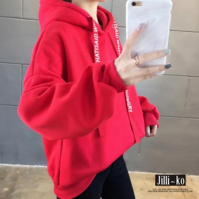 JILLI-KO 韓版時尚寬鬆刷毛連帽大學T- 黑/紅