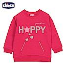 chicco-To Be-貼袋長袖上衣-粉(2-8歲)