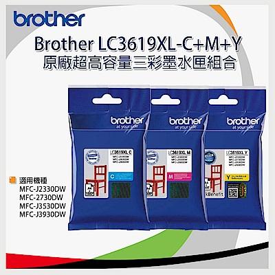 【三彩組合】Brother LC3619XL-C+M+Y 原廠超高容量彩色墨水匣