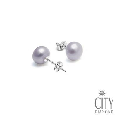 City Diamond引雅 銀色『寶貝』珍珠耳環