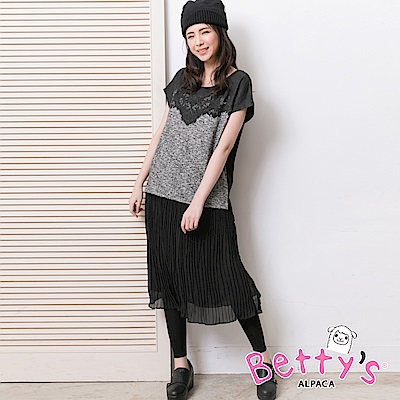 betty's貝蒂思 百摺鬆緊內搭褲裙(黑色)