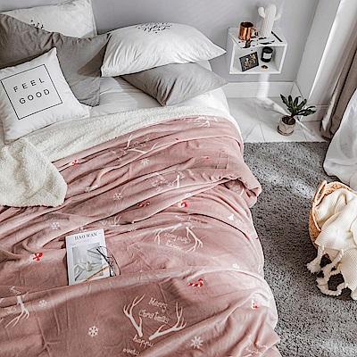 BUNNY LIFE 麋鹿卡其-極柔牛奶絨羊羔絨雙層保暖毯