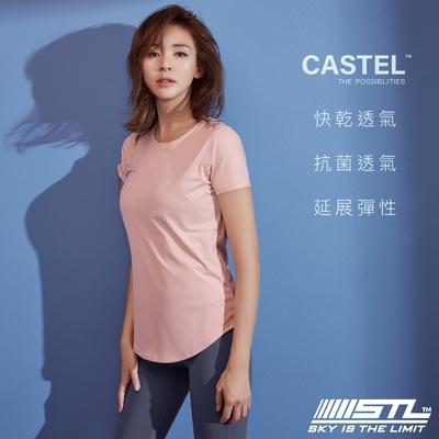 韓國 STL yoga SKY Round SS 合身圓領短袖上衣 CASTEL彈性 蜜桃粉PeachMellow