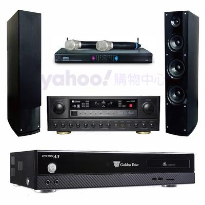 金嗓 CPX-900 A3+Z-333+MR-9000III+AS-138(伴唱機4TB+卡拉OK套組)