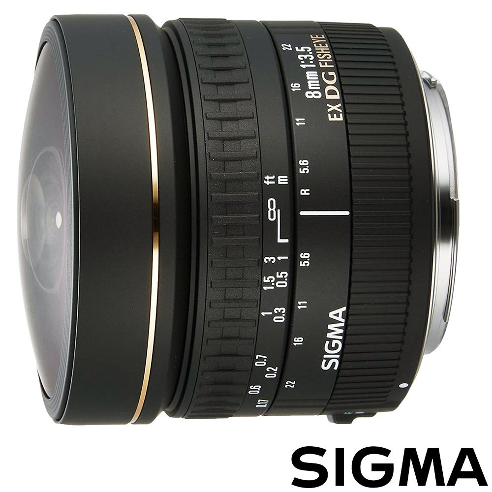 8mm F3.5 EX DG CIRCULAR FISHEYE (公司貨) 全周 圓周魚眼鏡頭