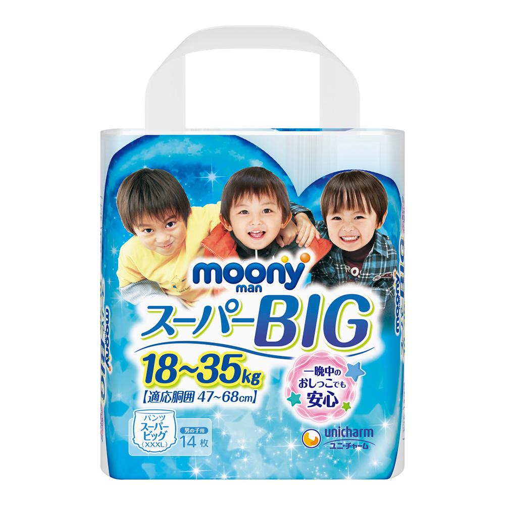 滿意寶寶 日本頂級超薄褲型男用(XXXL)(14片x6包/箱購)