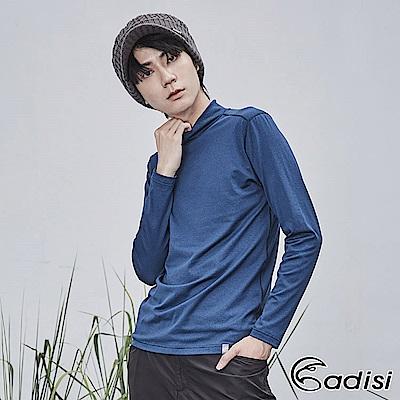ADISI 男小高領遠紅外線彈性保暖衣【寶藍麻花】
