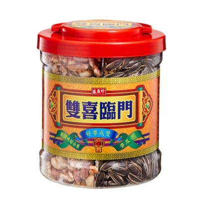 盛香珍 雙喜臨門堅果瓜子禮桶640g/桶(無調味綜合果+香瓜子)