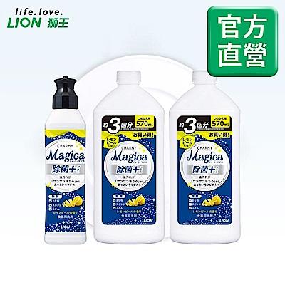 日本獅王LION Charmy Magica濃縮洗潔精 檸檬 220mlx1+570mlx2