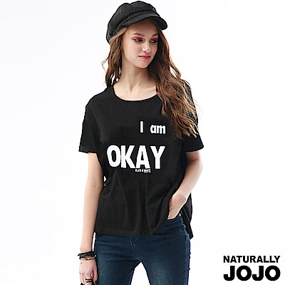 【NATURALLY JOJO】B&W Voice T-shirt-我很好 (黑)