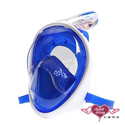 潛水面鏡全乾式浮潛呼吸面罩藍S M.L XL AngelHoney天使霓裳