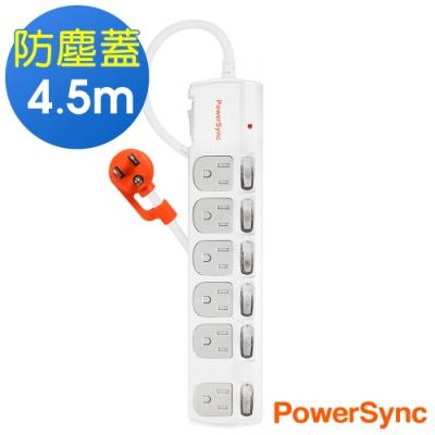 群加 Powersync 七開六插防塵防雷擊延長線/4.5m(TPS376DN9045)