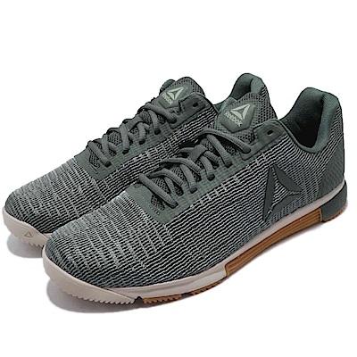 Reebok 訓練鞋 Speed TR 低筒 運動 男鞋