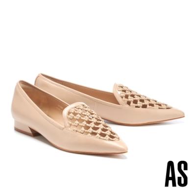 低跟鞋 AS 細緻工藝編織風情全真皮尖頭樂福低跟鞋-米