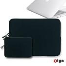 [ZIYA]Macbook 13 吋 麻花紋潛水材質收納內袋 新文青深墨綠色