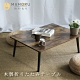 【MAMORU】日式和室摺疊桌-大款(四色可選) product thumbnail 1