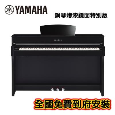 YAMAHA CLP-635 PE 88鍵標準數位電鋼琴 鋼琴烤漆黑色款