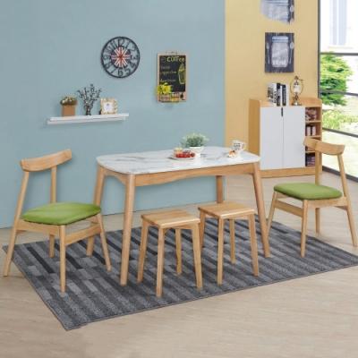 MUNA 慕奕4尺灰紋石餐桌(不含椅) 120X70X73cm