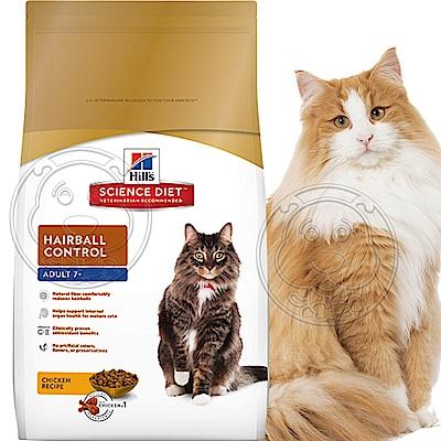 年終超殺Hills希爾思-熟齡貓化毛專用雞肉配方-10kg22.04磅/包
