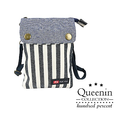 DF Queenin流行 - 復古棉質條紋拼接側背斜背手機包