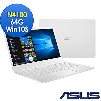 (時時樂) ASUS E406MA 14吋窄邊框筆電(N4100/4G/64G/Win10S)