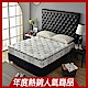 Ally愛麗頂級涼感天絲高澎度抗菌 硬式獨立筒床 雙人5尺 product thumbnail 1