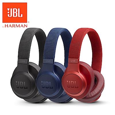 JBL LIVE 500BT 藍牙耳罩式Google Assistant 智能耳機