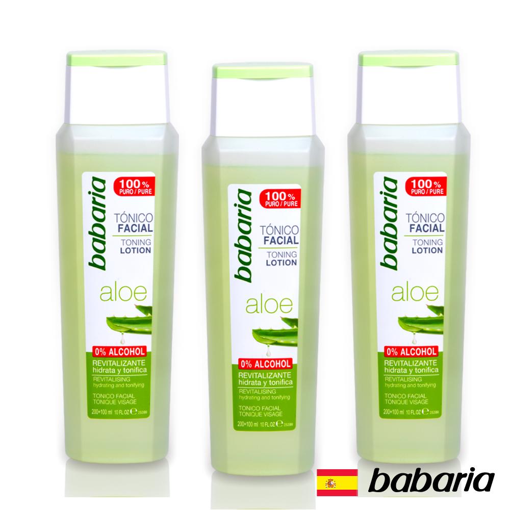 西班牙babaria極潤蘆薈保濕化妝水300ml三入