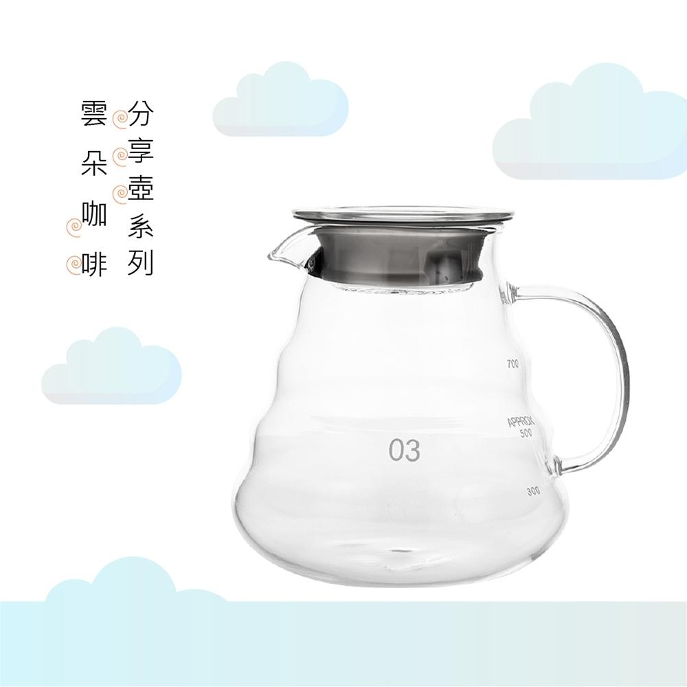 【Royal Duke】雲朵咖啡分享壺系列/大雲朵壺(咖啡壺/茶壺/冷水壺/加大容量)