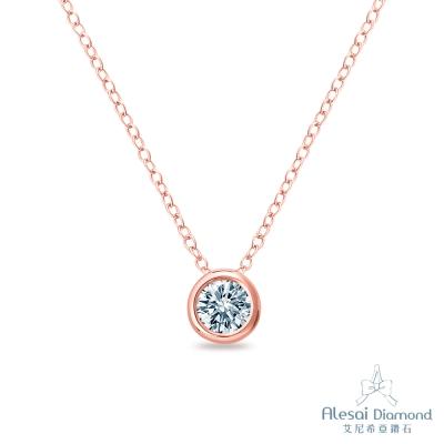 Alesai 艾尼希亞鑽石 50分 F-G成色 包鑲鑽石項鍊 玫瑰金