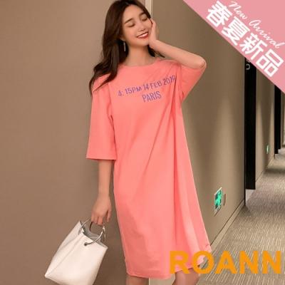圓領字母印花落肩長款寬鬆T恤 (共三色)-ROANN