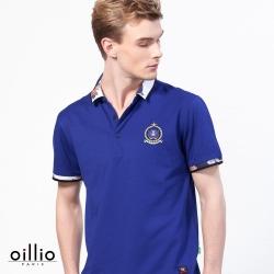 oillio歐洲貴族 超柔抗皺透氣POLO衫 舒適修身款式 藍色