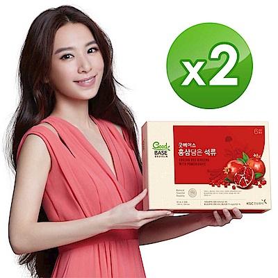 【正官庄】高麗蔘紅石榴飲(50mlx30入)x2盒