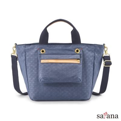 satana - Soldier 多隔層手提包/斜背包 - 夜影藍