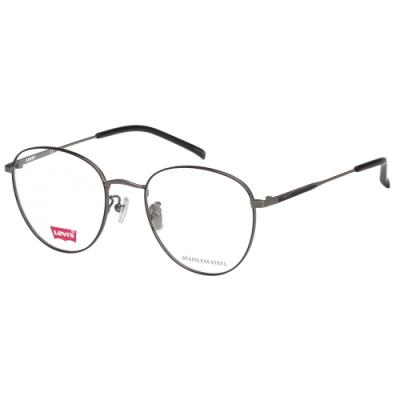 Levi s 光學眼鏡 (銀色)LV7015F