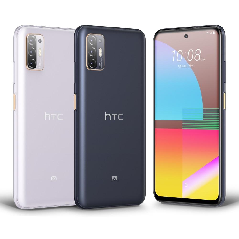 HTC Desire 21 Pro 5G 8/128G 6.7吋智慧手機