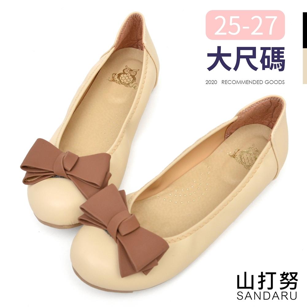 山打努SANDARU-大尺碼鞋 蝶結圓頭軟底平底娃娃鞋