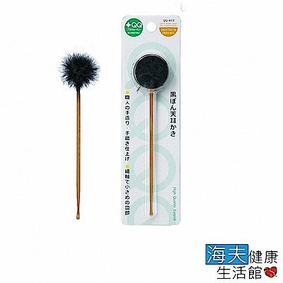 海夫健康生活館 日本GB綠鐘 QQ 附黑色鵝絨毛 竹製耳扒 三包裝(QQ-603)