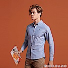 GIORDANO 男裝四季百搭刺繡彈力牛津紡襯衫-65 灰藍