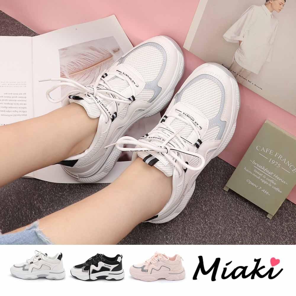 Miaki-老爹鞋.簡約風格厚底休閒運動鞋 (白色系)
