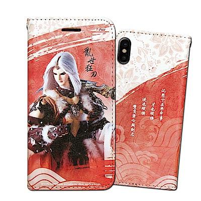 霹靂授權正版 iPhone Xs / X 5.8吋 布袋戲彩繪磁力皮套(亂世狂刀)